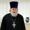 иерей Михаил Моздор