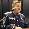 Казачий генерал В.П. Водолацкий - атаман СКВРиЗ