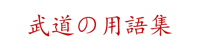Эскизы тату иероглифы: интересные рисунки для идеи классной 32